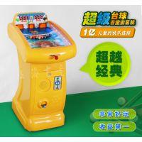 厂家直销吉童牌 出珠版 超级台球机桌球机投币出珠儿童游艺机弹珠
