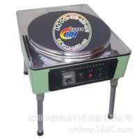 全自动电热煎饼机,全自动刮刀燃气煎饼机,全自动煎饼机器
