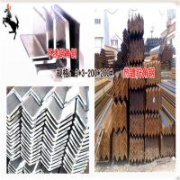 云南热镀锌国标角铁 六角钢材批发3# 20号 Q235B材质非标定做加工
