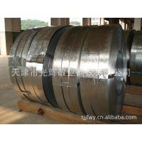 天津供应0.5*700*C的镀锌带钢 支持出口产品 质量全国级品
