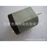 供应优质F360剃发器专用直流电机