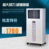 万家达 正品多功能空调扇 沃斯德冷风扇 新款家用冷气扇 LL38
