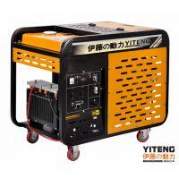 伊藤300A柴油发电电焊机 移动式发电电焊两用机