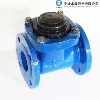 宁波牌水表总厂大口径法兰干式机芯可拆水表2寸dn50 现货供应