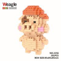 Weagle智鹰创意钻石迷你小颗粒积木玩具益智拼插卡通动漫麦兜2256