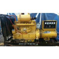 二手柴油发电机组 济南190产1000千瓦柴油发电机组 厂家直销