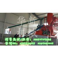 华新节能高效不锈钢螺旋上料机 斗式提升输送设备