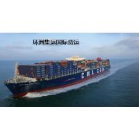 湖南长沙海运到菲律宾价格多少/几天能到,菲律宾货物运输