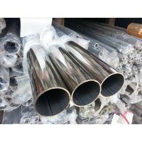 广东不锈钢焊管生产厂家/316L不锈钢圆管30*1.5,多少钱一根!