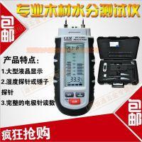 CEM华盛昌DT-125G木材水分湿度测试仪水份计