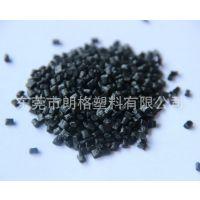 防火料PEI 基础创新改性塑料 2100-7101 10%玻璃纤维填充 阻燃