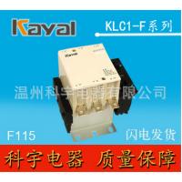 cjx2-f交流接触器 115a cjx2-f115 交流接触器380v 科宇正品