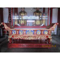 温州苍南木雕厂家定做寺庙大型供桌 大雄宝殿元宝桌樟木