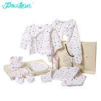 厂家批发开心e代 新生儿礼盒长袖纯棉婴儿套装礼盒宝宝礼盒十件套