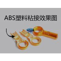 江西粘ABS塑料玩具专用胶水 透明环保无气味