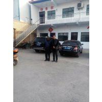河南新豫星机械设备有限公司