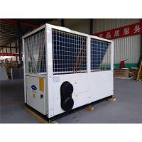 空气源热泵|北京艾富莱(图)|空气源热泵价格