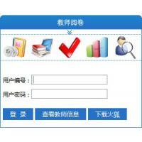知名的网上阅卷系统供应商-金航软件,网上阅卷系统排名