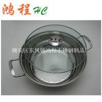 不锈钢汤锅厨具 不锈钢团圆汤锅 清汤锅火锅电磁炉锅带盖HC