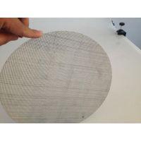 钢板网过滤片#多层过滤片#塑料颗粒筛选片