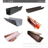 重庆彩铝雨水管K型厂家多少米起卖18268002075