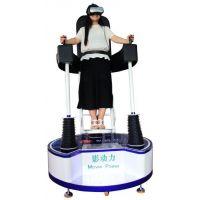 影动力新一代产品发布 极限旅行者站立式VR体验机 新产品 新高度