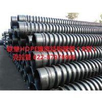 联塑HDPE缠绕结构壁管(B型)克拉管