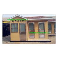 济源移动厕所|安阳环保厕所|湖北生态公厕|平顶山微生物厕所价格