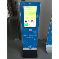 美杰科壁挂/立式安卓/PC幼儿园智能接送刷卡机幼儿园车载刷卡机