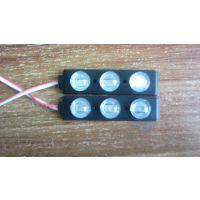 LED高亮防水日行灯,鹰眼灯 ,汽车改装车灯,中网灯