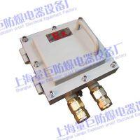 防爆接线箱|上海量巨(图)|防爆端子箱