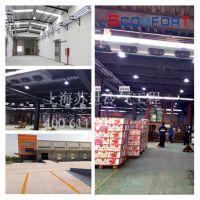 上海苏世冷气供应超低温冷库 冷冻库 制冷低温设备 食品超低温加工