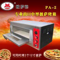 欧罗巴专业商用中型电比萨 12寸披萨烤箱 单一层面点蛋挞烘焙烤炉PA2