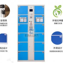 锦福祥定制存包柜颜色、湖南电子存包柜厂家