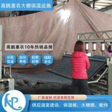 九台温室大棚保温棉被报价