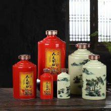 500毫升陶瓷酒瓶价格 1斤2斤空白瓶批发 景德镇专业定制酒罐厂家