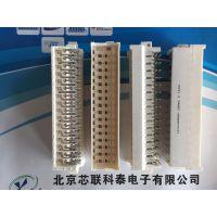 CONEC(康耐中国)智能家居PCB板对板连接器CompactPCI系列45-000103