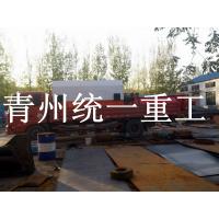 搅拌站混凝土砂石分离机 混凝土回收机价格 混凝土回收设备厂家