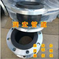 供应DN150 PN1.0MP导热油EPDM橡胶软接头价格【润宏牌】