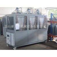 南京低温冷水机_昆山康士捷机械设备有限公司