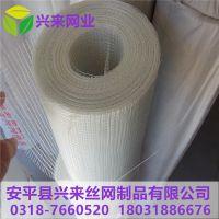 防水网格布 玻璃纤维网格布批发 保温钉怎么用