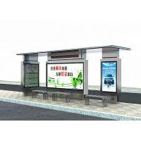 中阳不锈钢候车亭灯箱 公交站台 江苏中阳智能设备
