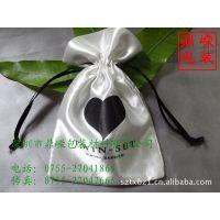 供应拉绳绸缎束口袋 绸布小布袋子【可按规格款式定做】