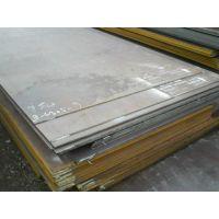 重庆志行SGCC镀锌钢板批发供应
