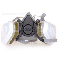 3M6200+6001半面罩|半面型防护面罩|面罩面具|半脸面防护面罩