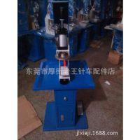 JL-8806气压冲孔机
