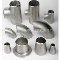 管件弯头三通/等径三通/三通批发/不锈钢异径管/国标三通/弯管