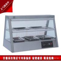 肯德基汉堡店专用保温展示柜 1.5米保温柜食品保温柜 展示柜