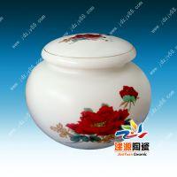 景德镇陶瓷罐子生产厂家,陶瓷茶叶罐,,陶瓷药膏罐,定做陶瓷罐子