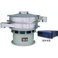 供应HY系列超声波振动筛粉料超声波振动筛